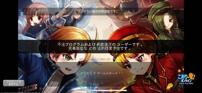 こおり鬼 Online!: 自由掲示板 - 感謝 image 13