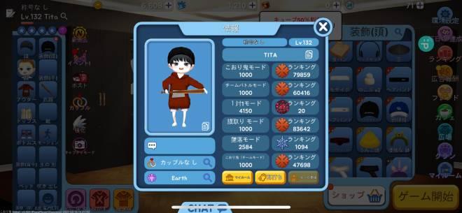 こおり鬼 Online!: 自由掲示板 - 感謝 image 10
