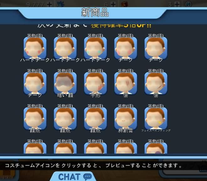 こおり鬼 Online!: 自由掲示板 - ちょ image 2