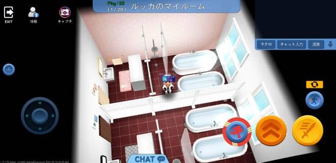 こおり鬼 Online!: イベント - 参加 - マイルームをご紹介します!シーズン2! image 28
