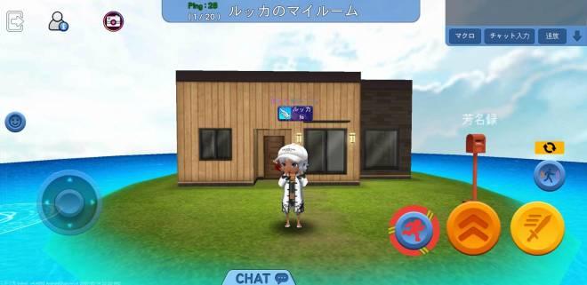 こおり鬼 Online!: イベント - 参加 - マイルームをご紹介します!シーズン2! image 4