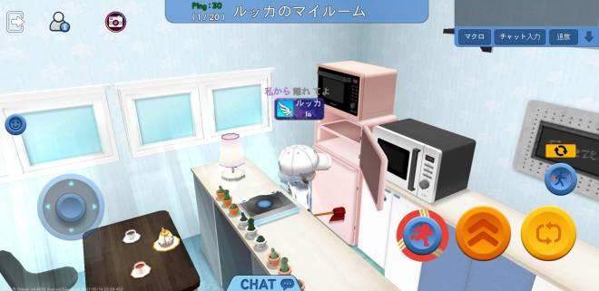 こおり鬼 Online!: イベント - 参加 - マイルームをご紹介します!シーズン2! image 20