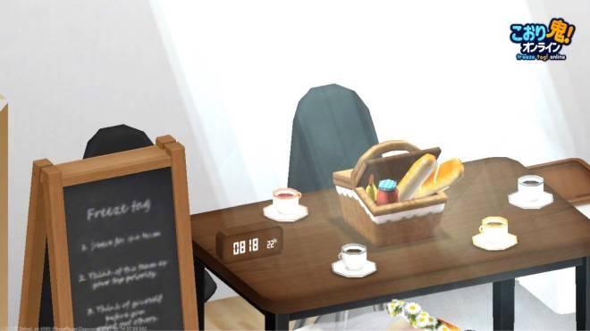 こおり鬼 Online!: イベント - 参加 - マイルームを紹介します image 62