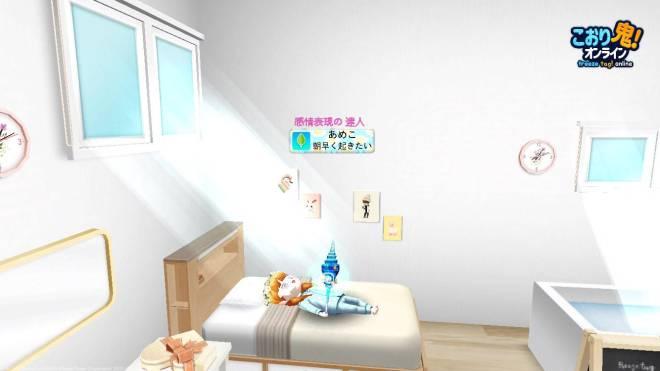 こおり鬼 Online!: イベント - 参加 - マイルームを紹介します image 30