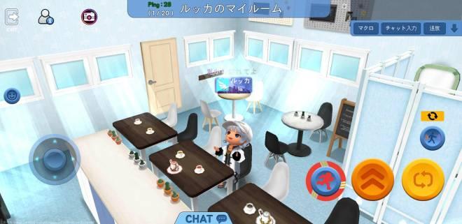 こおり鬼 Online!: イベント - 参加 - マイルームをご紹介します!シーズン2! image 18