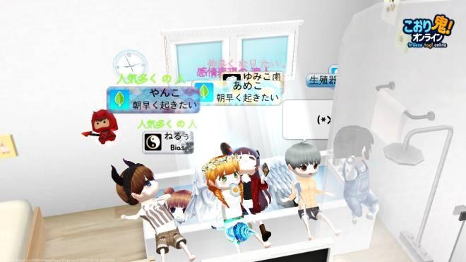こおり鬼 Online!: イベント - 参加 - マイルームを紹介します image 83