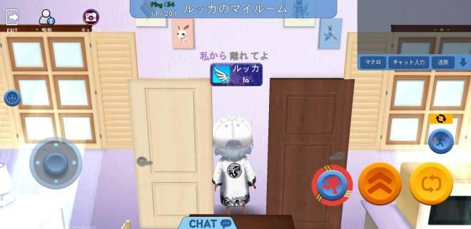 こおり鬼 Online!: イベント - 参加 - マイルームをご紹介します!シーズン2! image 26