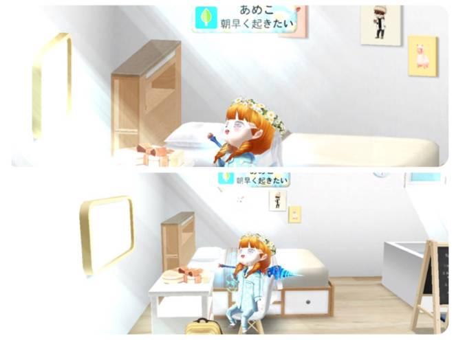 こおり鬼 Online!: イベント - 参加 - マイルームを紹介します image 50