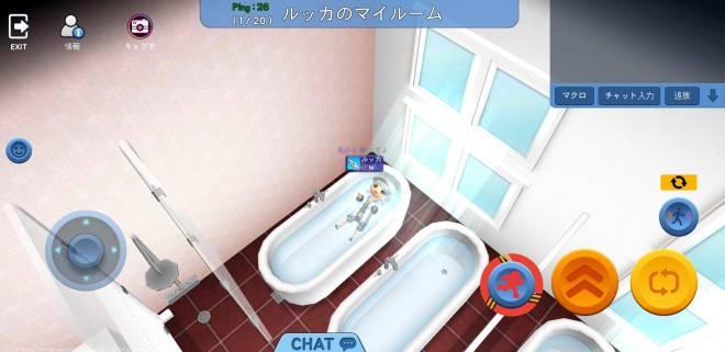こおり鬼 Online!: イベント - 参加 - マイルームをご紹介します!シーズン2! image 32