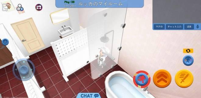こおり鬼 Online!: イベント - 参加 - マイルームをご紹介します!シーズン2! image 30