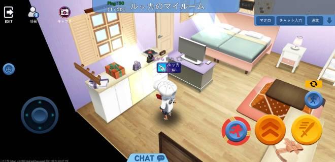 こおり鬼 Online!: イベント - 参加 - マイルームをご紹介します!シーズン2! image 12