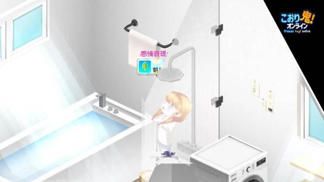 こおり鬼 Online!: イベント - 参加 - マイルームを紹介します image 28
