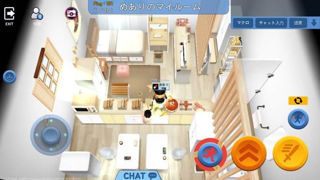 こおり鬼 Online!: イベント - 参加 - マイルームをご紹介します❣️ image 2