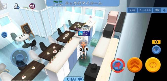 こおり鬼 Online!: イベント - 参加 - マイルームをご紹介します!シーズン2! image 22