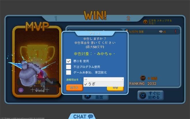 こおり鬼 Online!: 自由掲示板 - ⚠愚痴らせてください⚠ image 11