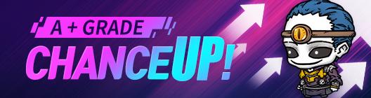 Lucid Adventure: └ Chance Up Event - A+ Grade Chance Up Event!! (SadSmile, SoName, Dark)   image 2