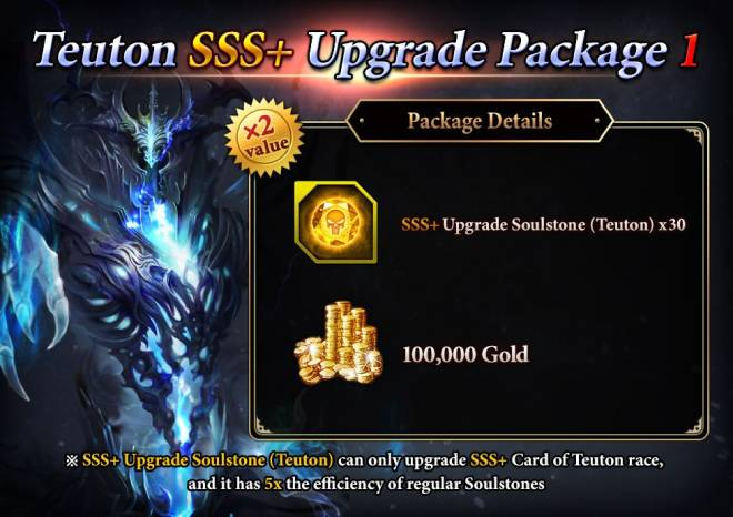 Dragon Chronicles: Notice - [Update] Patch Note 2021.05.20 image 22
