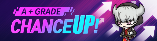 Lucid Adventure: └ Chance Up Event - A+ Grade Chance Up Event!! (SadSmile, SoName, Dark)   image 6