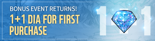 Lucid Adventure: ◆ Event - It's back!! Back again!! The Diamonds 1+1 Event is back! image 1