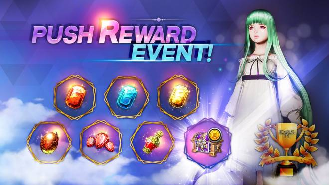 Icarus M: Riders of Icarus: Event - Push Reward Event | May 28 - 30, 2021 image 1