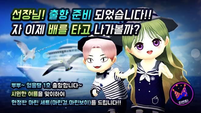 こおり鬼 Online!: 自由掲示板 - 6月のアップデート情報 image 2