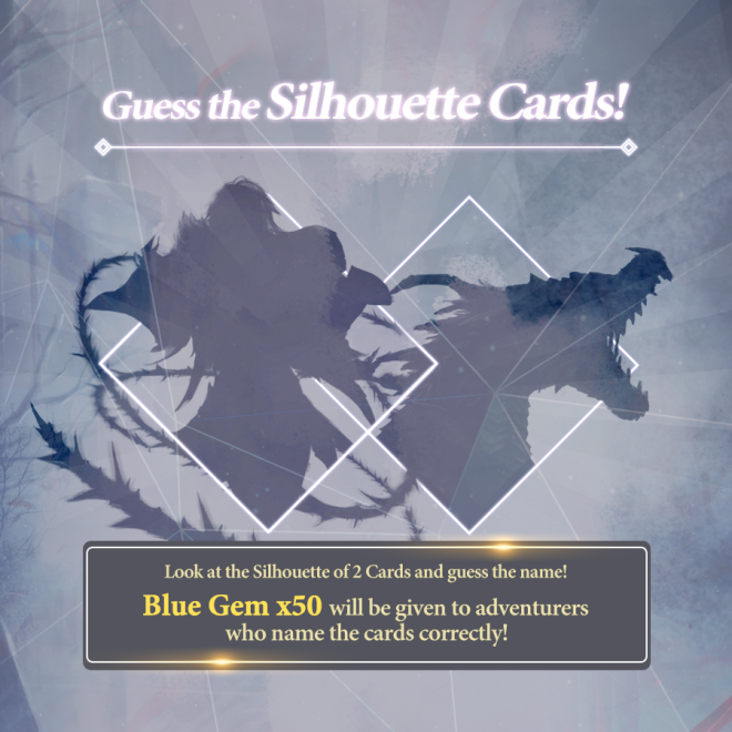 Dragon Chronicles: Event - 🎉Event. Guess the Silhouette Cards! image 2
