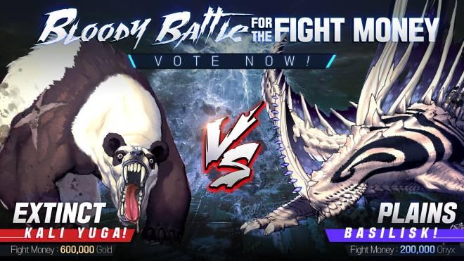 DESTINY CHILD: PAST NEWS - [EVENT] Basilisk VS Kali Yuga!! image 1