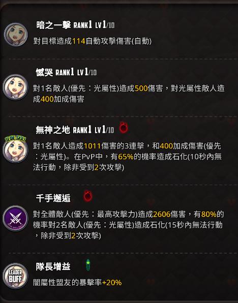 命運之子: 歷史新聞/活動 - 21/06/17 改版公告 image 31