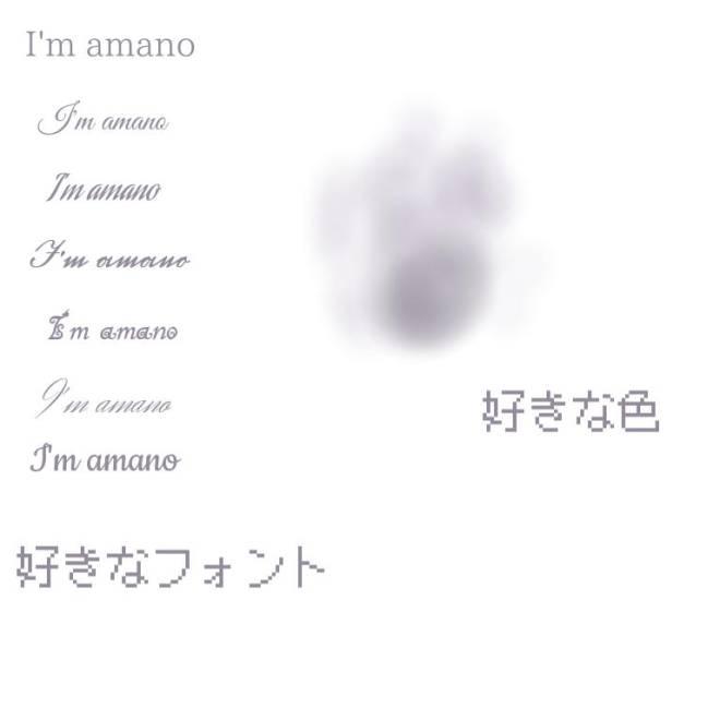 こおり鬼 Online!: 自由掲示板 - なぁなぁなぁなぁ image 3
