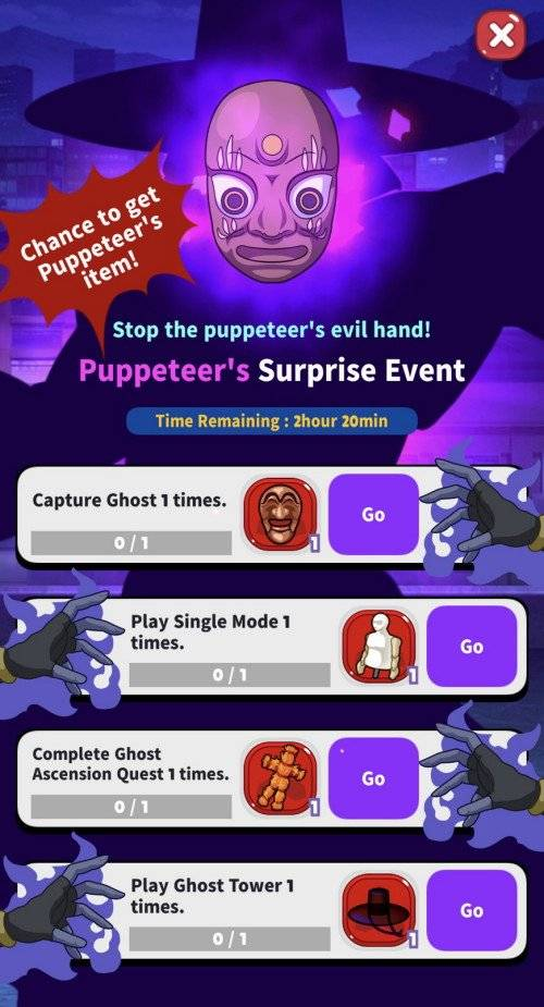 GETCHA GHOST: notice - 2.0.56 Update Preview image 6
