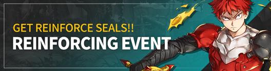 Lucid Adventure: ◆ Event - Get Reinforce Seals! Reinforcing Event!  image 1