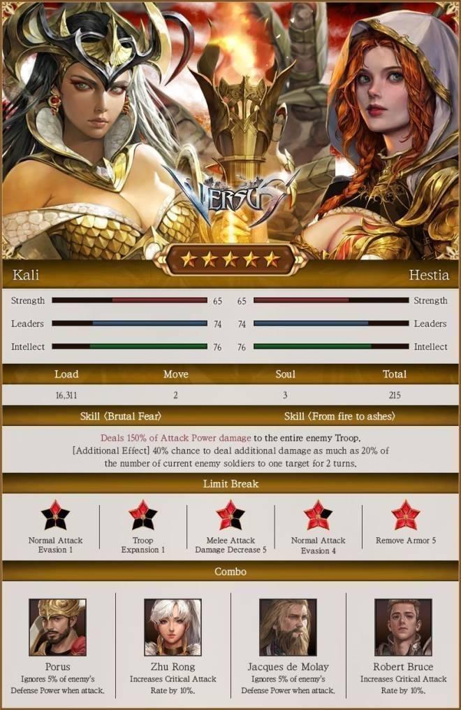VERSUS : REALM WAR: Announcement - [Kingdom 2] Commanders Returned to Battle! image 3