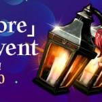 [Event] World Map Explore Entry Discount Event!