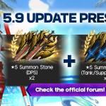 [Event] v5.9 Update Anniversary Gift