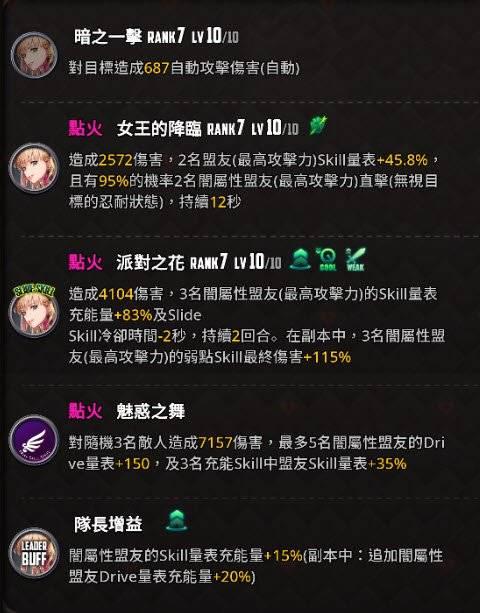 命運之子: 歷史新聞/活動 - 21/07/15 改版公告 image 25