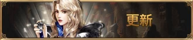 VERSUS : REALM WAR [TW]: Announcement - [Kingdom 2]將帥重新上市通知 image 1