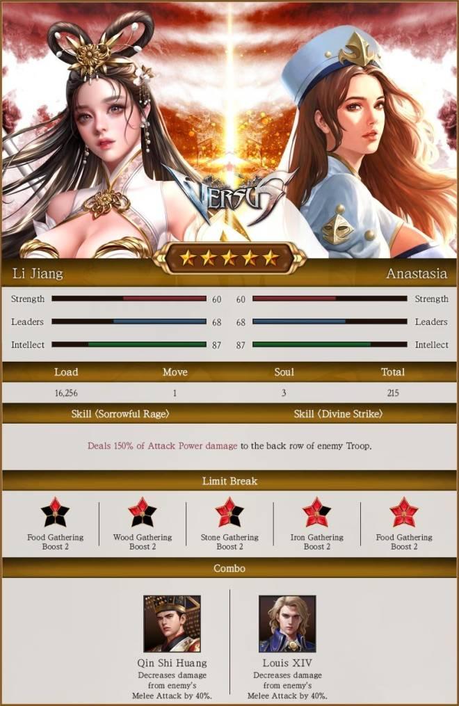 VERSUS : REALM WAR: Announcement - [Kingdom 1] Commanders Returned to Battle! image 3