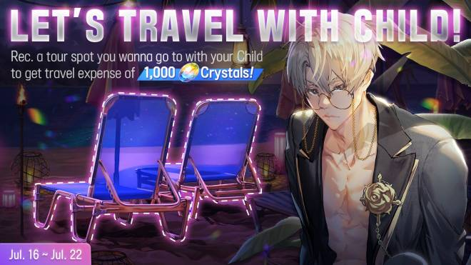 DESTINY CHILD: PAST NEWS - [EVENT] Let's Travel with Child image 1