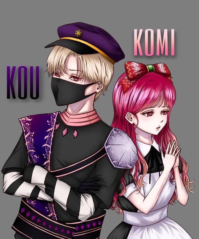 こおり鬼 Online!: 自由掲示板 - こうくん、誕生日イラスト🙌💓 image 2