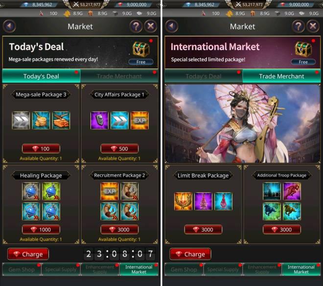 VERSUS : REALM WAR: Game Guide - ▣ Market image 15