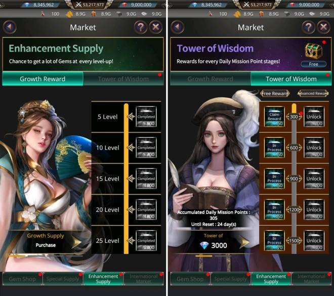 VERSUS : REALM WAR: Game Guide - ▣ Market image 13