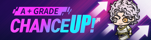 Lucid Adventure: └ Chance Up Event - A+ Grade Chance Up Event!! (Sam Han, The Ultimate Healer, NoName)   image 6