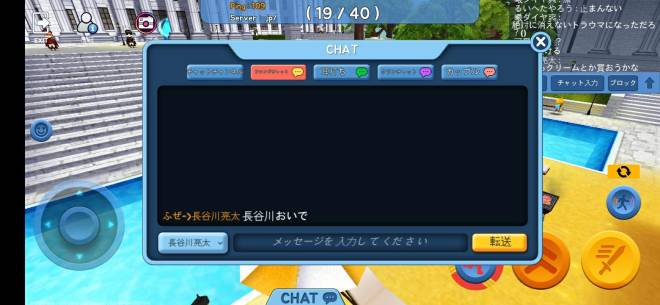 こおり鬼 Online!: 自由掲示板 - 長谷川に image 2