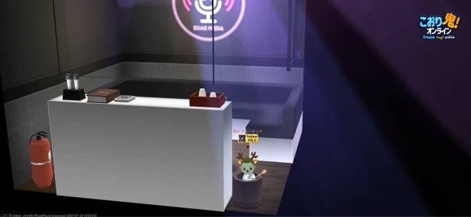 こおり鬼 Online!: 自由掲示板 - 「拾って下さい」 image 2
