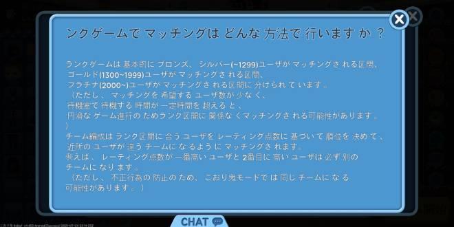こおり鬼 Online!: 自由掲示板 - 一応 image 2