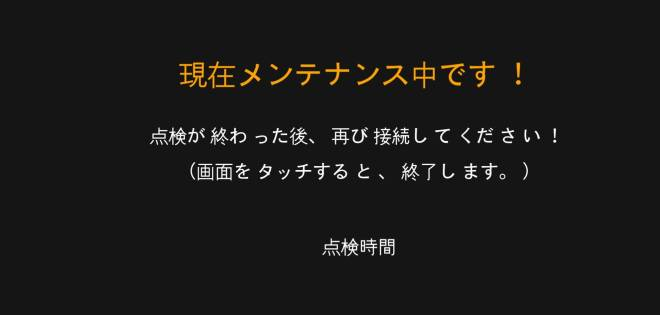 こおり鬼 Online!: 自由掲示板 - はい image 1
