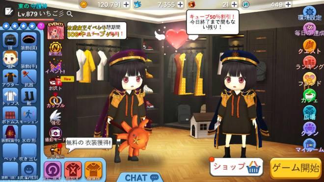 こおり鬼 Online!: 自由掲示板 - ♥♥ image 2