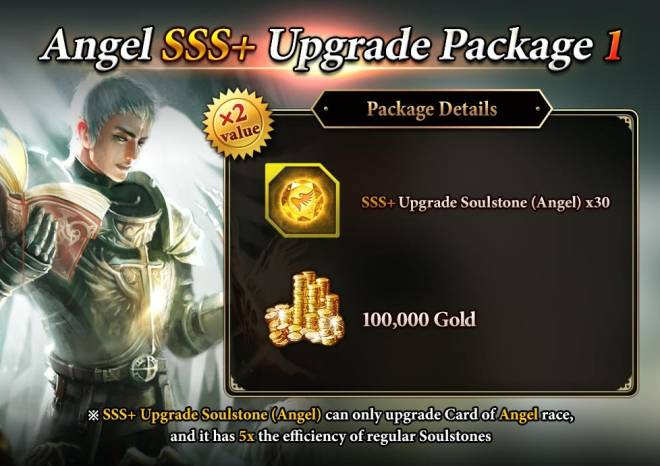 Dragon Chronicles: Notice - [UPDATE] Patch Notes 2021.07. 30  image 14