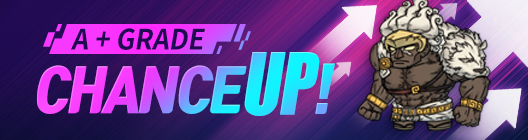 Lucid Adventure: └ Chance Up Event - A+ Grade Chance Up Event!! (Constant, Dark, Heriach)  image 6