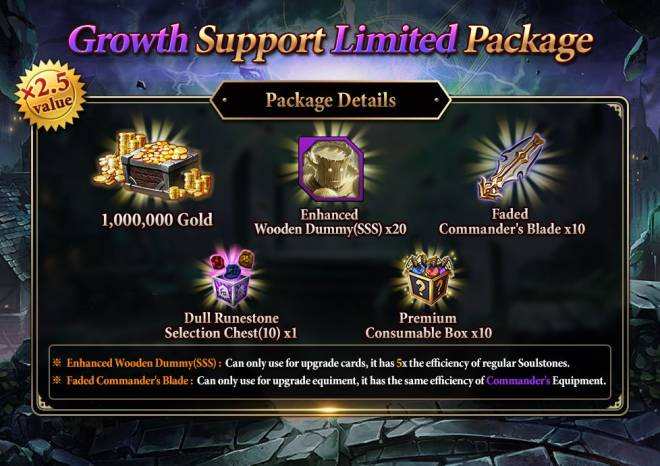 Dragon Chronicles: Notice - [UPDATE] Patch Notes 2021.07. 30  image 24